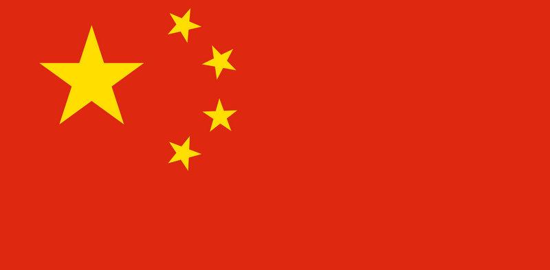 Çin, TIR Sözleşmesini İmzaladı!