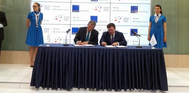 Gefco, Rus İhracat Merkezi ile anlaşma imzaladı